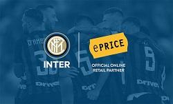ePrice e Inter insieme per 3 anni