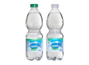 Leolandia beve acqua Norda