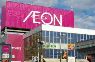 Maggiori ricavi per Aeon