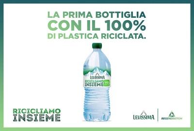 Levissima realizza la prima bottiglia con il 100% di plastica riciclata