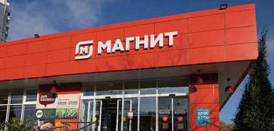 Le novità della catena russa Magnit