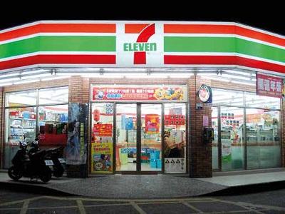 7-Eleven reinventa il convenience