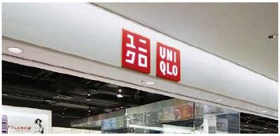 Fast Retailing nella top 3 mondiale
