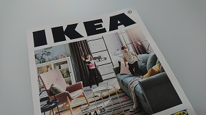 "Ikea si aggiudica il ""Retail technology awards Europe 2020"""